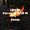 ロゴス ピラミッドグリルMは付属品も多く、コンパクトで場所をとらない初心者に優しい焚き火台