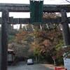 仙台・村田の神社
