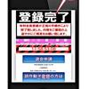 0359279618 03-5927-9618「7kjpi6yjxs.xyz」 iPhoneやスマホでの誤操作トラブル