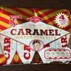 お菓子好きがスーパーで探す。ロンドンの個包装ばらまき土産。