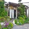 【オススメ5店】大崎市(宮城)にあるうどんが人気のお店