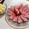 麻布十番『ナニワヤ』の絶品ローストビーフ。お肉が美味しいスーパーのおすすめの逸品。