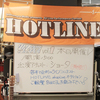HOTLINE2017店予選Vol.1レポート!