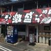 「ゴリラ屋」福井市の激盛り店に初訪問です♪