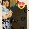 藤木愛|アキシブProject 138本目LIVE(2020/2/22)