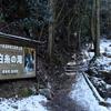 愛媛県東温市 白糸の滝(重信)