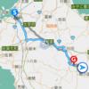 福岡市から日帰り旅行 杖立温泉で鯉のぼり祭り