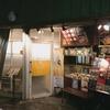 神戸餃子 橋本家 / 札幌市中央区大通西23丁目