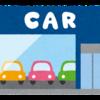 高齢者は自動ブレーキ搭載車を購入するべき!(自動車交通事故被害者の叫び)
