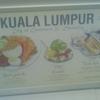 楽しもう、多彩な食を。KUALA LUMPUR City of Contrast & Diversity ナシレマッ Nasi lemak チェンドル Cendol トーストセット Toast Set
