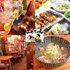 【オススメ5店】大宮・さいたま新都心(埼玉)にある串焼きが人気のお店