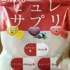 ピュレサプリ〜カンロ株式会社