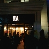 北京を代表するブリュワリー、京Aの2号店がオープン★外国人だらけで大盛況!