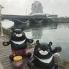 【台湾旅行】高雄 自強夜市付近から歩いて『駁二藝術特區』まで