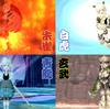 中国神話『四神』ドレア