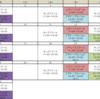 4月イベントスケジュール
