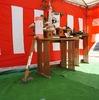 岡山市北区の家 新築工事 地鎮祭