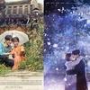今季の韓国ドラマ「愛の温度」と「あなたが眠っている間に」がおもしろい