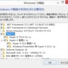 Windows 8 Pro の Hyper-V に lubuntu を入れてみました