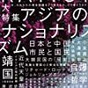 『RATIO』01〜04