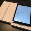 新型iPadとApple Pencilを超お得に買う方法