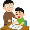 家庭教師始めました。時給とか仕事大変なの?ってぶっちゃけた話