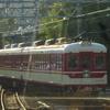 神戸電鉄1100系(神鉄の車両形式part1)