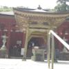 三重県伊勢市にある金剛證寺