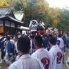 松山観光ガイドその40 ~松山の祭り~