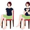 いい姿勢は疲れる?:いい姿勢を保つ方法は簡単!腿上げで大腰筋を鍛えていい姿勢を保つ