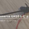 【Immerse GH10 レビュー】MSI 高品質ゲーミングイヤホン