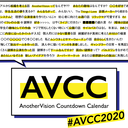 AnotherVision Countdown Calendar 2020