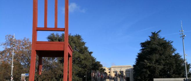 国連事務総長の提言をどう実現していくか? インターネットガバナンスフォーラム・マルチステークホルダー諮問グループ(IGF/MAG)2019年第一回会合