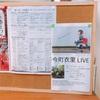 『第77回七尾港まつり』