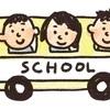 *①JR京都駅から市バスで行こう!市内のライブハウスへ[市バス乗り方ガイド]