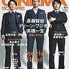 CINEMA SQUARE vol.101 目次
