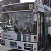 小倉駅バスセンター→北九州市民球場 直行臨時バス 西鉄バス 2019年5月14日