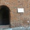 クレムリンの城壁博物館