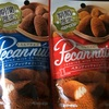 【糖質制限】セブンイレブンでペカンナッツチョコレート見っけ!