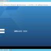 vSphere 6.5 の変更点(vSphere Client HTML5編)