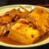 豊洲の「米花」で肉豆腐、鶏と万願寺とうがらしの山椒炒め。