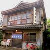 松尾食堂(福岡・久留米) 2016.10
