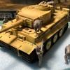 TAMIYA 1/48 ドイツ陸軍 重戦車 タイガーI 初期生産型 製作記 PART4