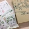 京都のオススメ和菓子☆からの明日の生活広場は17時半閉店です♪