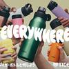 【健康・人権・環境に配慮したサスティナブルな真空断熱ボトル】 タイガーボトルを紹介するにゃ