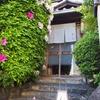 金閣寺近辺の隠れ家ランチ【豆腐料理 わら】をご紹介