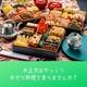 おせち料理の由来や食材の意味を知ることで見かたがかわるかも!おせち料理を食べて正月をみんなでゆっくり過ごしませんか?