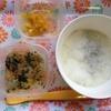 離乳食 中期 74日目 野菜のトロトロ