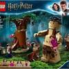 LEGO 75967 禁じられた森 グロウプとアンブリッジの遭遇
