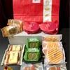 日本橋屋長兵衛 2020年和菓子福袋を買いました中身ネタバレ